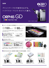 『ORPHIS GD9630』